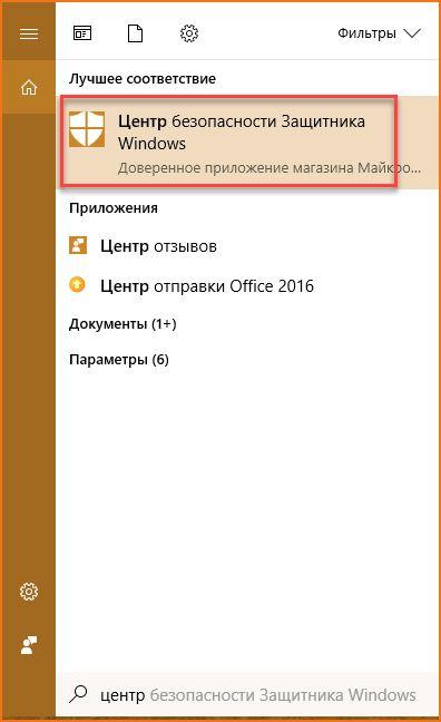 KMSAuto Net — активатор Windows 7, 8.1, 10 и Microsoft Office 2010, 2013, 2016