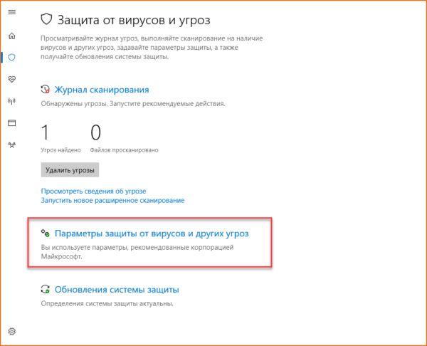 Скачать активатор Windows 10 pro x64 x86 kms activator
